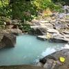 【福島屋】混浴の温泉宿!福島県滑川温泉