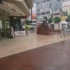 札幌 蟹のつめ / 札幌市中央区南4条西5丁目 レストランプラザ札幌 2F