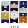 ギャルリー東京ユマニテの野田裕示展「100の庭」を見る