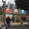【新宿】大つけ麺博2019(つけ麺)
