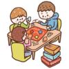 【家遊び】小学生におすすめアナログゲーム。