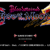 「Bloodstained:Curse of the Moon2 攻略の感想 ワイワイリスペクト」(インティ・クリエイツ)