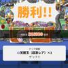 【ゆるゲゲ】極ビビビ祭!超激ムズ攻略