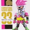 CONVERGE KAMEN RIDER BOXコレクション 第7弾