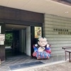 中野、土人形のまち! 長野県中野市(144/1741)