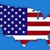 カリフォルニア州がアメリカ合衆国から独立?実現の可能性は?