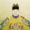 【土木の変】(3)エセン軍の誤算 、明のその後、ユニークな皇帝たち