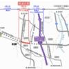 群馬県 県道 南新井前橋線バイパスの一部区間が開通