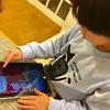子ども向けオススメアプリ 「Family Apps(ファミリーアップス)」