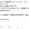 【募集要項】へべれけオフ-final-【2/24(土)開催】