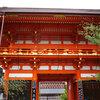 【美と縁結びの八坂神社へ】ねねの道~祇園さんで楽しむ京グルメ!おすすめランチ&スイーツ