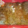 【新発売!】松屋のステーキ丼を食べてみた!