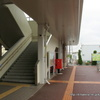 和木駅バス停