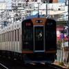 阪神1000系 1205F 【その1】