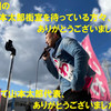 大阪都構想が反対多数で否決