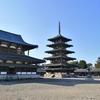 令和元年の師走に京都から奈良へ・・京都編・・