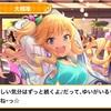 【デレマス】the 9th Anniversary の思い出を見ていこう!~Passion編1~