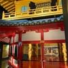 泰巌美術館