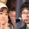 『君の名は。』の新海誠監督って、天才子役・新津ちせのパパだった!?