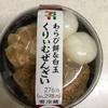 わらび餅&白玉 くりぃむぜんざい セブンイレブン