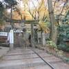 武蔵寺 その3 「時代」はいかに?(菅原道真左遷のときとどう「離れているのか?」わからん・・)