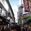 韓国旅行に行ってきました その4