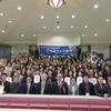 第8回世界手技療法会議、開催されました。