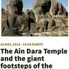 ルーマニアの伝説では巨人は突如として現れ、神に逆らい、そして大洪水が起こると共に滅んだという、その巨人をユダヤ人という...そしてアインダラ寺院とソロモン神殿の類似