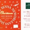 12月25日 山のレストラン クリスマスライブ
