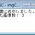 UWSCという自動化ツールは画像認識ができるらしいのでやってみた