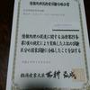応用情報技術者試験合格体験記。