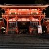夜のお散歩 八坂~清水寺界隈~