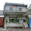台湾㉒ おしゃれでレトロな四四南村のカフェと雑貨店『好丘』を写真たっぷりでご紹介します!