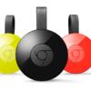 Chromecast(クロームキャスト)が楽天スーパーセールで半額だったので衝動買い。
