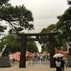 箱崎宮の放生会