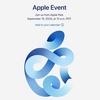 Appleが、9月15日(日本時間9月16日午前2時)からイベントを開催