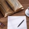 著作権とブログ