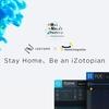 【iZotope】5/1~5/11限定:「Ozone 9 Elements」が無料でもらえるチャンス!
