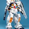 HGUC 1/144 RX-121-1 ガンダムTR-1 ヘイズル改