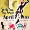 『四月のパリ(1952)』April in Paris