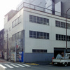 東京の古いビル 新宿歌舞伎町