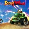 PS4『Toon War』のトロフィー攻略 全方位シューティング