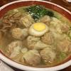 【広州市場】選べる薬味♪たっぷりの激うまワンタン麺【五反田】