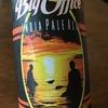 ほっこり夕日に酔いしれるメローな味わいのDIPA【本日のクラフトビール 31杯目】
