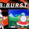 【ポケモンUSUM】新UB「BURST(バースト)」の種族値とレベル技が判明!! 育成論/捕獲方法など 【ポケモンウルトラサンムーン】