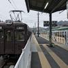 上州電鉄終点の下仁田駅を降りて諏訪神社をお参り