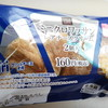 【ローソン】ようやく食べた「ミニクロワッサンレアチーズクリーム」。kiriクリームチーズのまろやかな味わい。