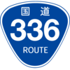 No.122 国道336号