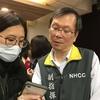 台湾旅行[46] 注意喚起02 (2020.1.24) 台湾で新たな武漢肺炎感染者を確認 感染の増加が懸念される事態に