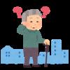 認知症・お年寄りの徘徊・見守りSosネットワークについて